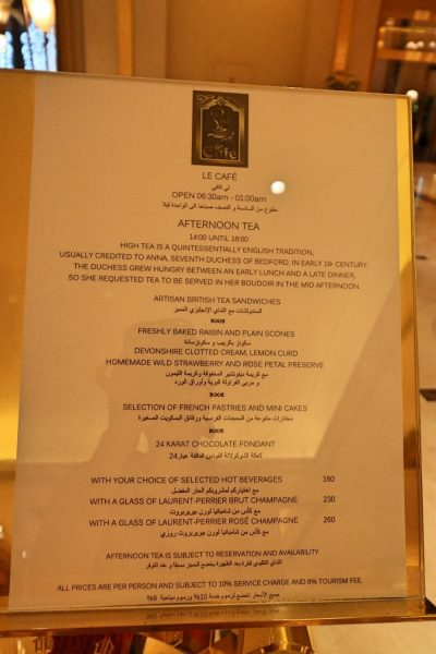 emirates palace tea, menu, emiratespalaceentrance, Emirates Palace, Abu Dhabi, United Arab Emirates, UAE, luxury travel, luxury hotel, 5 star hotel, world travel adventurers, WorldTravelAdventurers, world's 2nd most expensive hotel, hotel review