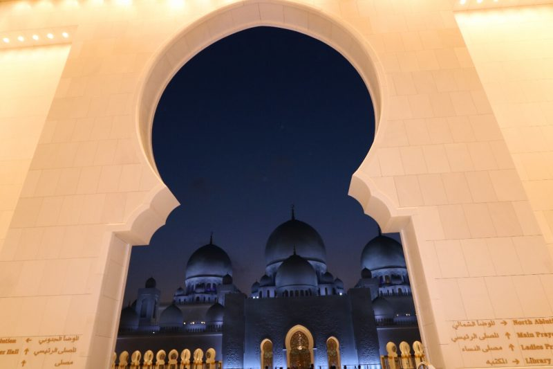 Sheikh Zayed Grand Mosque, Abu Dhabi, United Arab Emirates, UAE, architecture, art, world travel adventurers, WorldTravelAdventurers, luxury travel, luxury, prayer hall, arcades