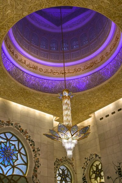 Sheikh Zayed Grand Mosque, Abu Dhabi, United Arab Emirates, UAE, architecture, art, world travel adventurers, WorldTravelAdventurers, luxury travel, luxury, prayer hall, dome