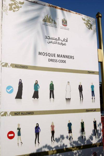 Sheikh Zayed Grand Mosque, Abu Dhabi, United Arab Emirates, UAE, architecture, art, world travel adventurers, WorldTravelAdventurers, luxury travel, luxury, prayer hall, arcades, dress code