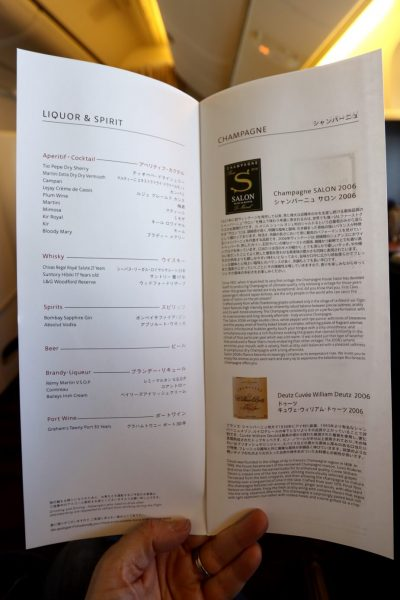 Japan Airlines First Class Beverage Menu