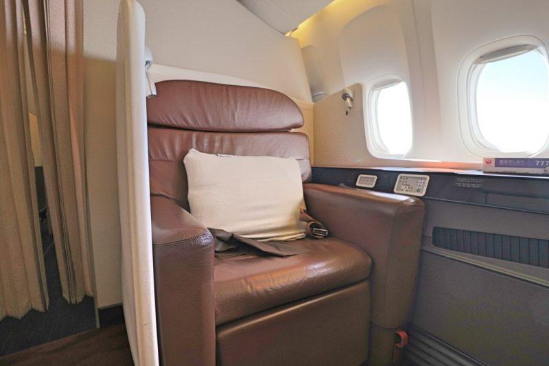 First class seats and first class pillow