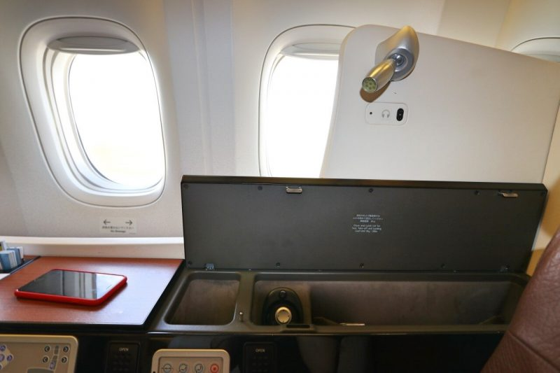Japan Airlines first class seat storage