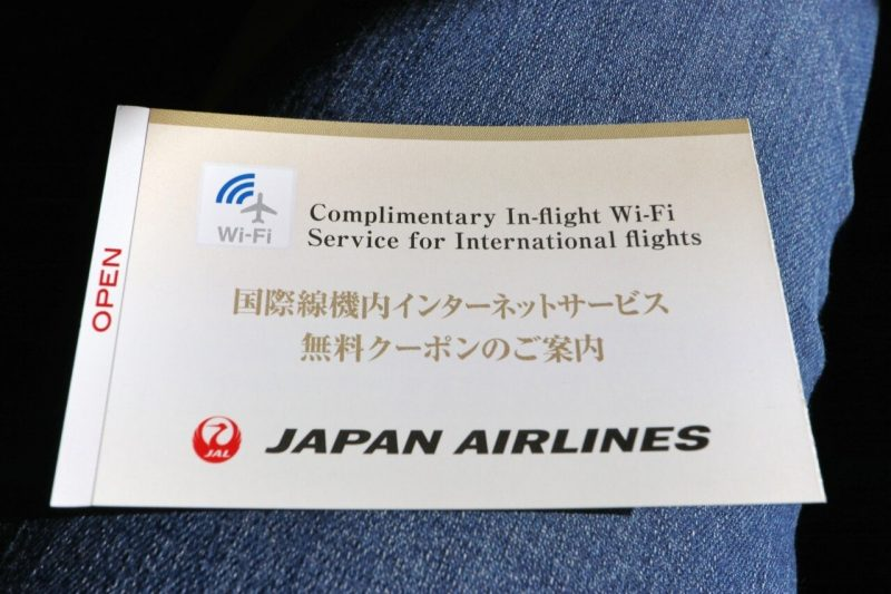 Japan Airlines Free WiFi